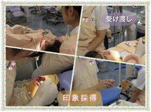 外科器具受け渡し、ゴム質印象採得