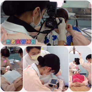 患者実習練習Ⅱ