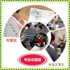 IMG_4899