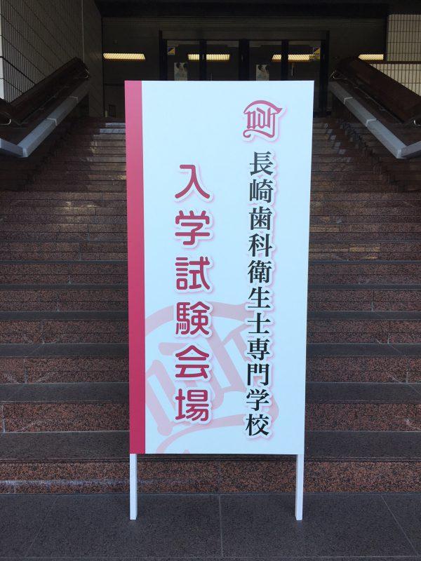 社会人入学試験です(^^)