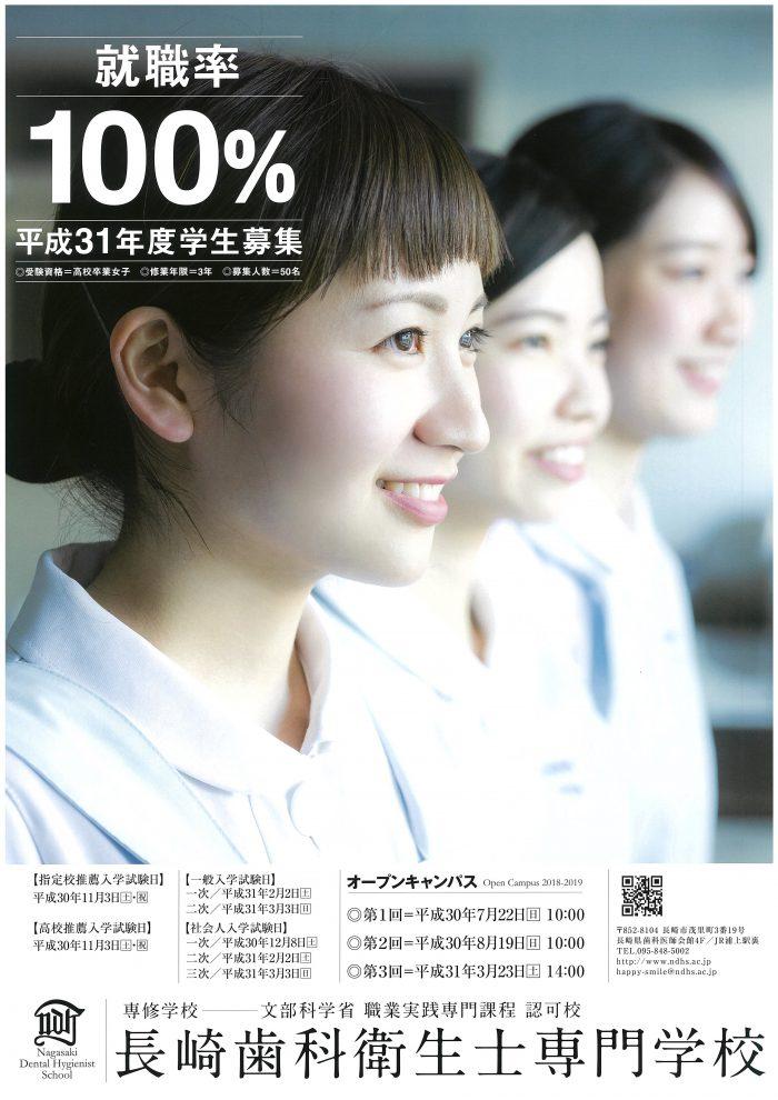 新しいポスター(^^)