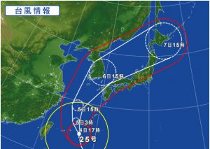 taifuu25gou
