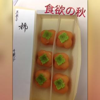 食っ…芸術の秋!!