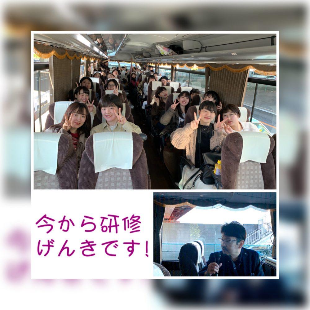 修学旅行最終日!