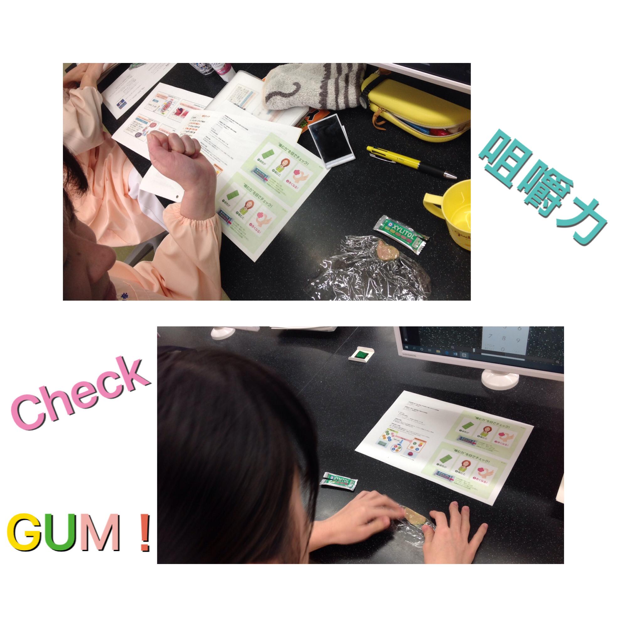 GUMでCheck!!
