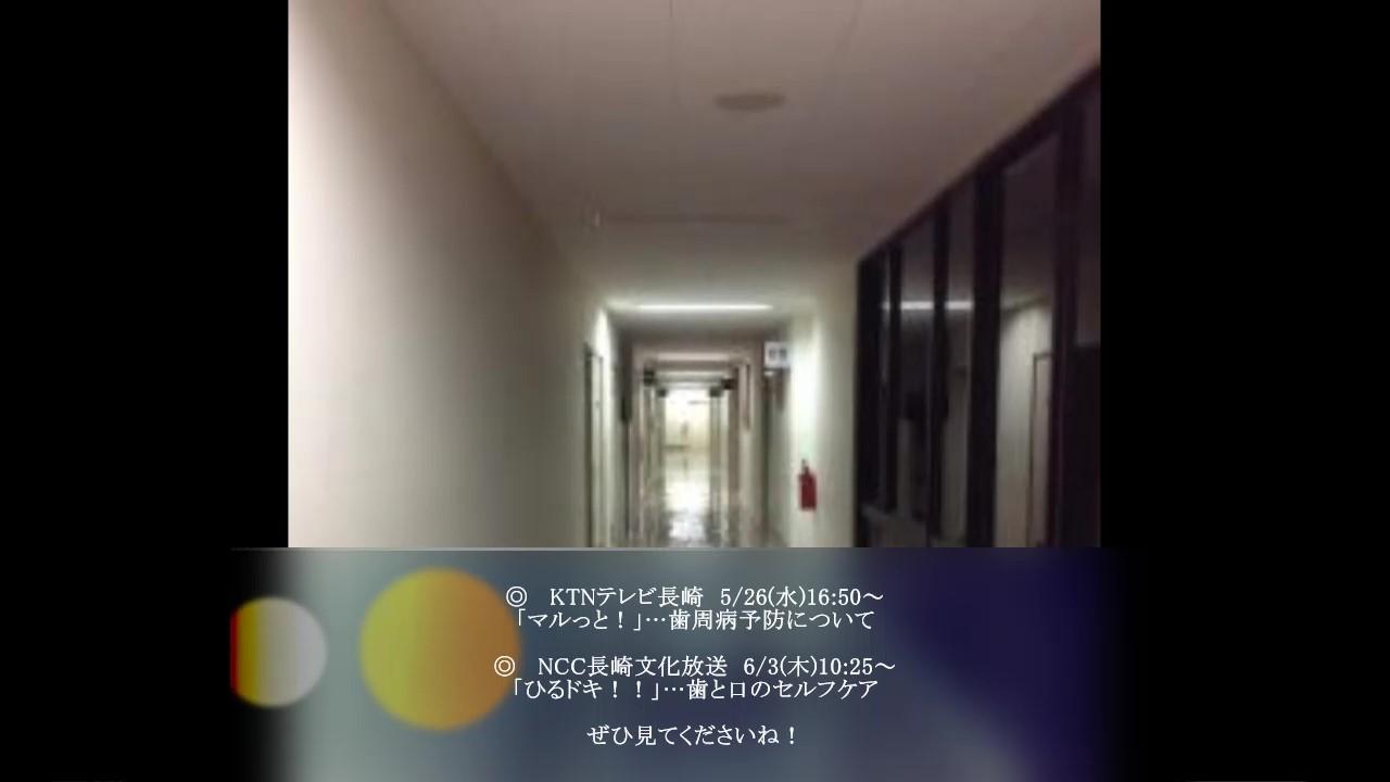 テレビ出演のお知らせです^_^
